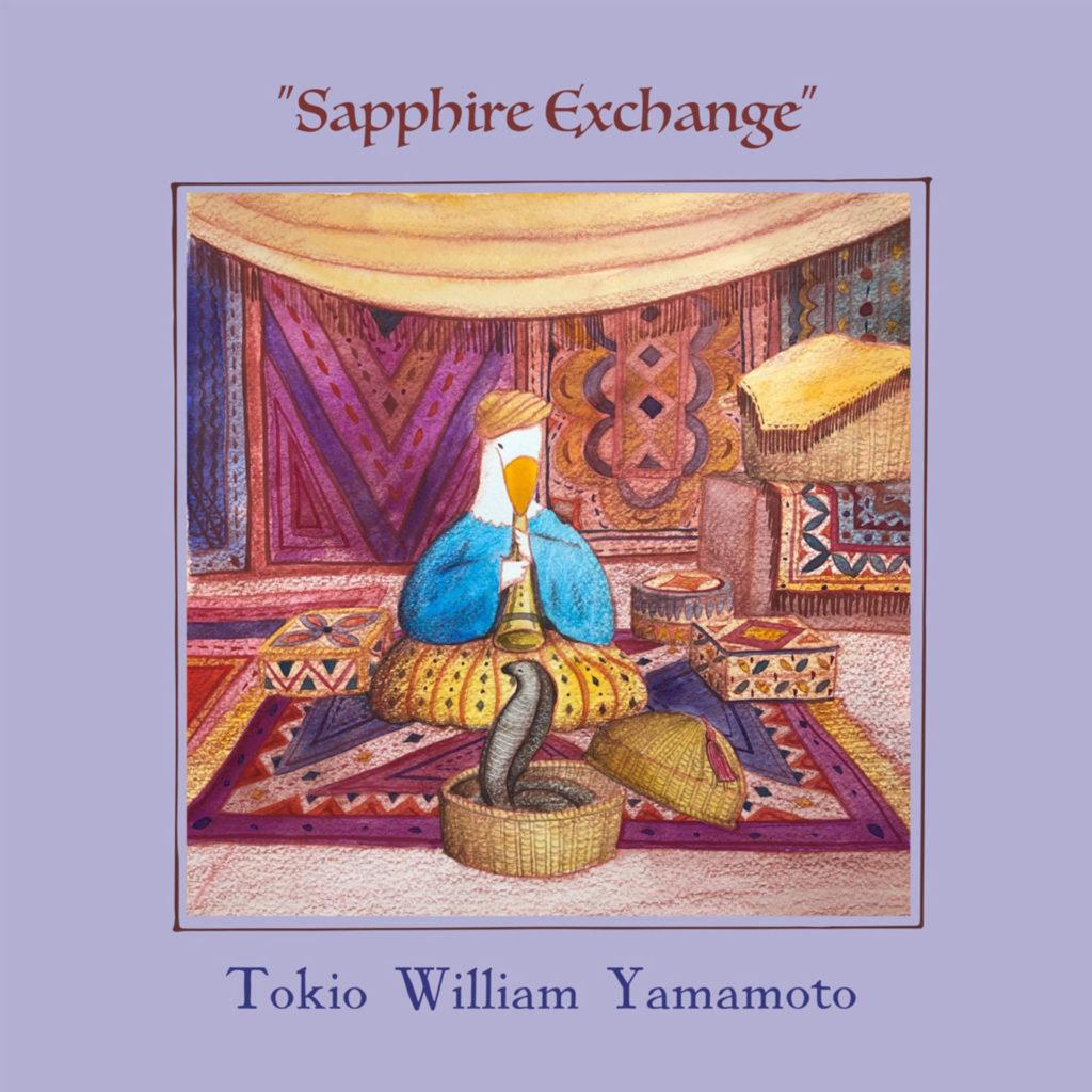 Sapphire Exchange